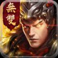 龙城三国手游官网安卓版 v1.56.0.0.48