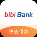 币币钱包app手机版下载 v1.0