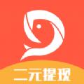 余赚网app官方手机版下载 v1.3.0