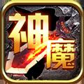 神魔英灵殿游戏官方安卓版 v2.3.6