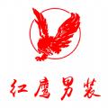 红鹰男装app官方手机版下载 v1.0