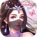 幻境仙决手游官网安卓版 v1.0