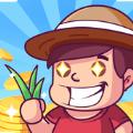 闲置收割大亨游戏安卓官方版(Idle Harvest Tycoon) v1.05
