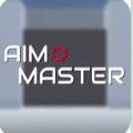 目标大师游戏安卓版 v2.3