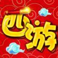 魅影西游手游安卓版 v1.0