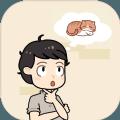 藏猫猫大作战游戏手机安卓版 v1.0