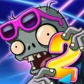 植物大战僵尸2国际版7.2.1最新版