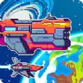 闲置空间大亨(Space Tycoon)游戏安卓版 v1.0.0