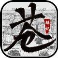 苍麟记手游安卓版 v1.0