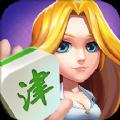 九台吉林麻将游戏官网手机版 v1.0