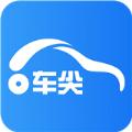 车尖汽车服务app官方手机版下载 v2.0.9