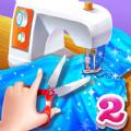 公主时尚裁缝店2游戏安卓版 v1.0