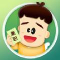 小涵兼职APP官方安卓版下载 v1.0.1