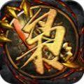 大枭雄游戏iOS版 v1.5.3
