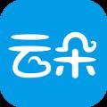 云朵贷款APP官网手机版 v1.0