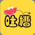 哈哈神吐槽手机APP官方版下载 v2.5.3