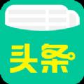 钱宝头条新闻APP官方手机版下载 v1.0.0