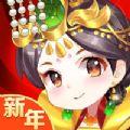 大燕王妃手机安卓版 v1.0.8