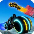创极速光轮(Light Bike Stunt)手游安卓版 v1.0