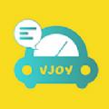 趣搭约车app官方版下载 v1.0.0
