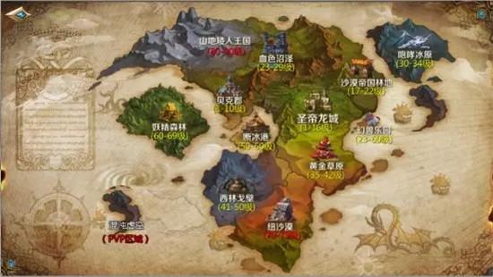 我叫MT4手游3月13日新版本混沌之战更新 新增阵营战混沌之战/军衔系统上线[多图]