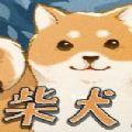 柴犬梦太郎RE(Montaro RE) 免安装简体中文绿色版