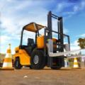 叉车模拟3D游戏官方安卓版