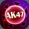 AK47病毒大作战游戏手机安卓版 v1.0.1
