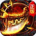 蓝月王者手游官方安卓版 v1.0