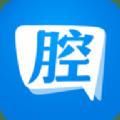 腔友圈义乌生活服务APP官方下载 v1.0.0