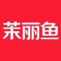 茉丽鱼短视频app手机版 v1.0