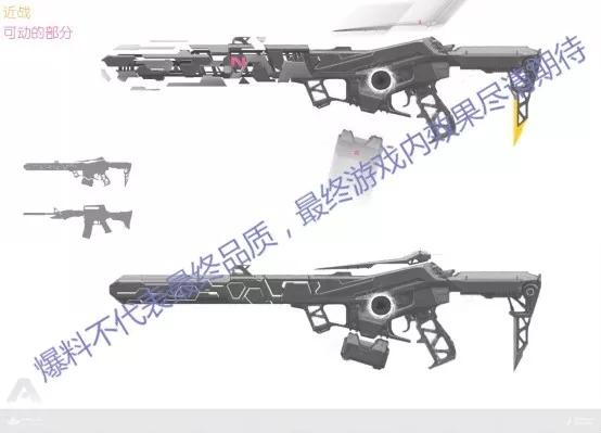 穿越火线枪战王者五月新版本爆料 可以自由变形的枪械[多图]