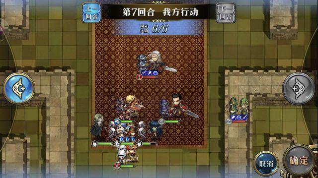 梦幻模拟战手游4月11日剧情本皇帝巴恩哈特打法攻略[多图]