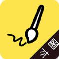 方和斗图app手机版下载 v1.0.2