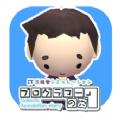 程序员的无底洞游戏完整安卓版 v1.2