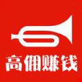 千音甄选省钱购物app手机版 v1.0.0