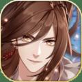 梦间集游戏手机版 v1.4.4
