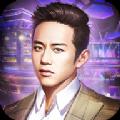 酒吧大老板游戏安卓版 v1.0.1