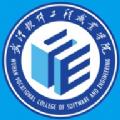 武软e学堂官方手机APP下载安装 v1.0.1