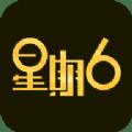 星期六社交app手机版 v19.04.11