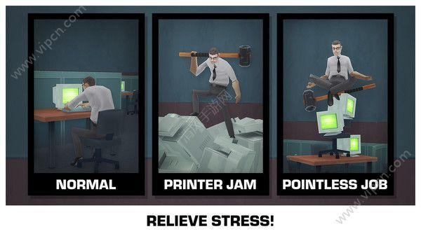 捣毁办公室游戏图1