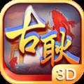 古耿手游官方正式版 v1.0