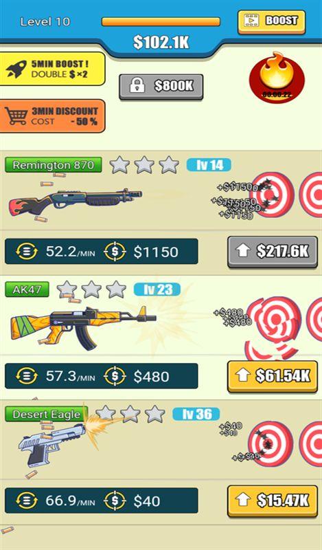 放置枪械射击大亨游戏图1