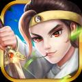 三国志奇侠传游戏官网版 v2.0.0