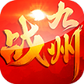战九州1.76手游 v1.0