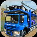 拖车运输先生游戏手机安卓版(Mr Transport Truck Car) v1.0