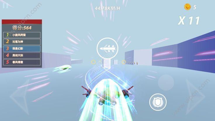 幻影时速游戏图1