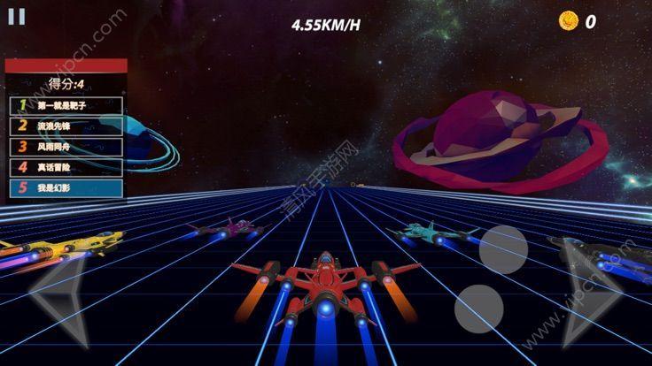 幻影时速游戏图3