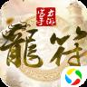 太古封魔录之龙符手游安卓官方最新版 v1.35.1