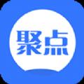 聚点头条app官网最新版 v3.8.0